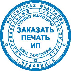 печать фотографий челябинск